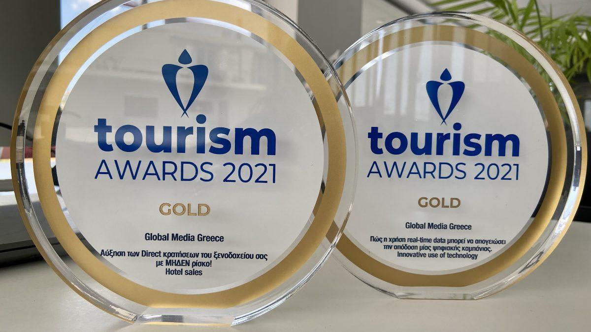 Global Media Greece receives 2 awards at Tourism Awards 2021